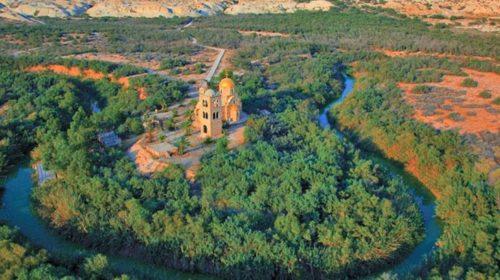 Jordan river - Baptism-site (2)
