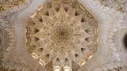 cupula Alhambra