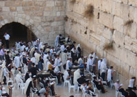 Yerushalayim; wall of the Second Temple esplanade (Wailing Wall), Jew sacred site.