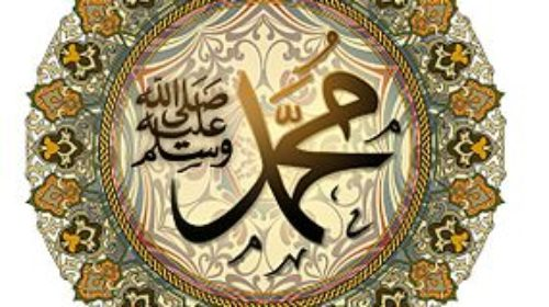 Calligraphic_representation_of_Muhammad's_name